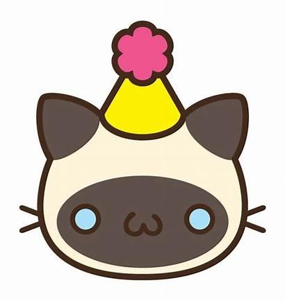 Clipart Kawaii Cat Birthday Clip Webstockreview