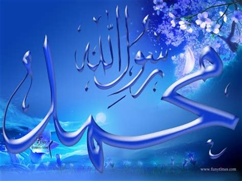 Muhammad (pbuh) Name Wallpapers  Hd Wallpapers Pulse