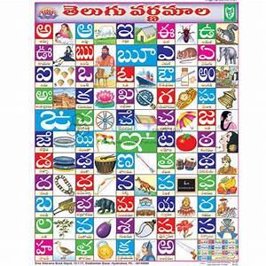 Foot Size Chart Us And India Telugu Alphabet Chart India Telugu Alphabet Chart