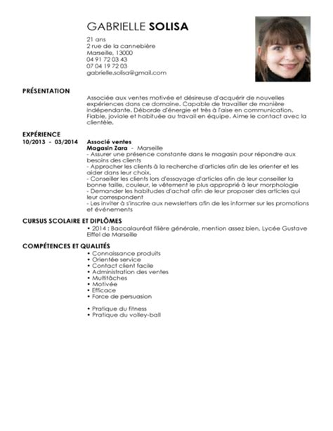 exemple de cv femme de chambre hotellerie career live resume builder caregiver resume exle