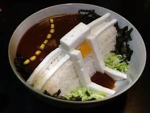 Riz Au Curry Japonais : des barrages de riz au japon ~ Nature-et-papiers.com Idées de Décoration