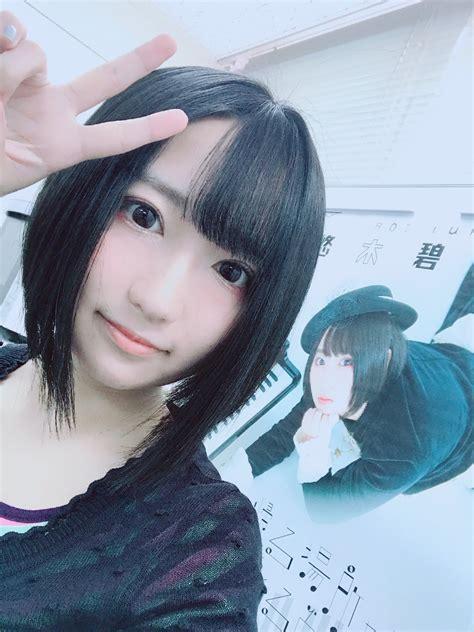 悠木碧【公式】 on Twitter: