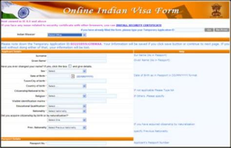 application form for tourist visa to india from uk india not exactly a visa on arrival but excellent news