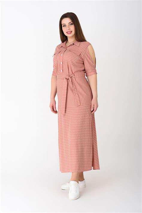 Интернетмагазин и Онлайнкаталог Сети магазинов Большое платье Размеры 4878