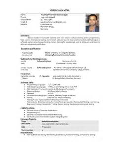 resume for petroleum engineering internship arul cv