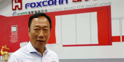 foxconn owner terry gou  full donald trump