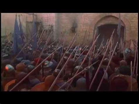 siege warfare siege warfare