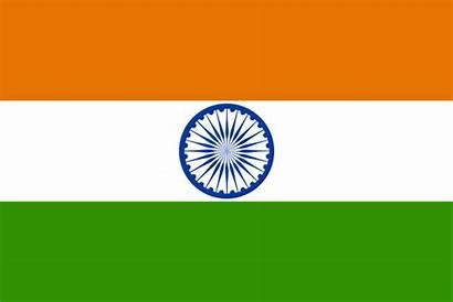 India Clip Clipart Clker Vector Svg Domain