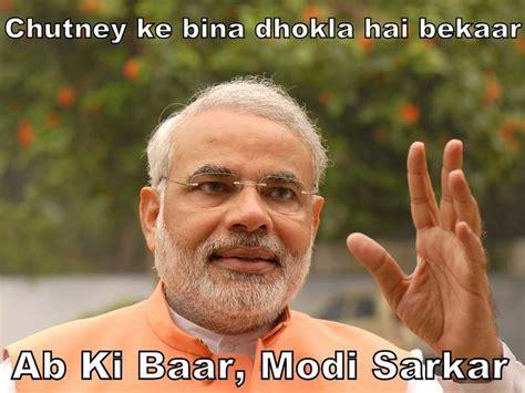 "Awesome ""abki Baar Modi Sarkar"" Quotes  Funny Images"