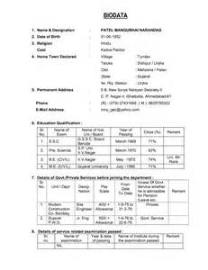 biodata format for marriage for boy in hindu