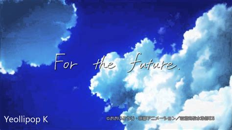 [Beautiful & Emotional] Free! ES OST - Departure For the ...