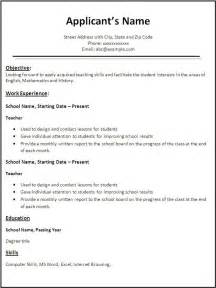 Resume Sle Templates Best 25 Resume Format Ideas Only On Resume Writing Format Resume And Search