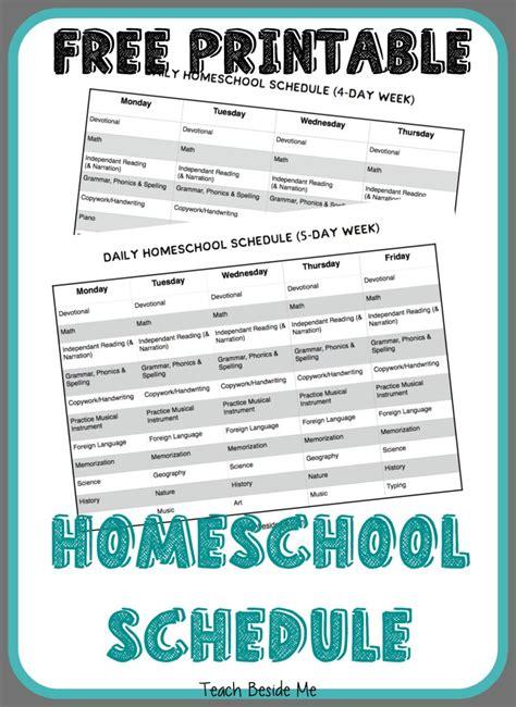 printable homeschool schedule  homeschool deals