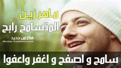 Abdelkader Ghait Allah Yahdina Mp3 Ecouter Et Telecharger