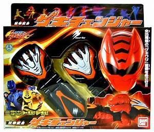 Power Rangers Jungle Fury DX Master Red Tiger Lion Battle ...