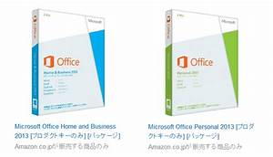 Office 2013 Kaufen Amazon : 10 off office 2013 amazon usedoor ~ Markanthonyermac.com Haus und Dekorationen
