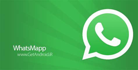 whatsapp 2 17 376 apk reviewtechnews