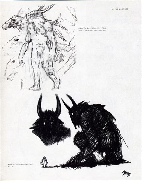 Shadow Of The Colossus Concept Art Monsters Shadow Of