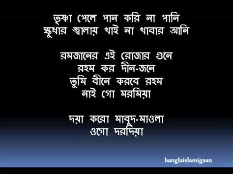 www bangla wallpaper  gallery