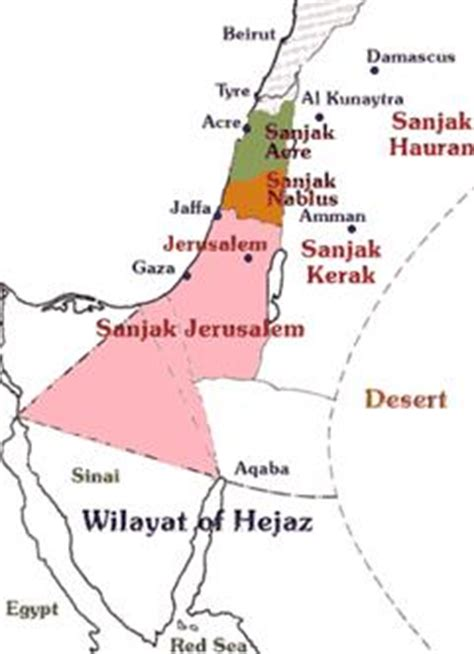 Palestine Ottomane by The Bible And Palestine