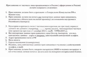 fast russia visa requirements apply for russian visa With invitation letter for russian private visa