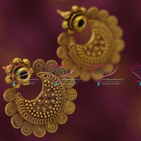 er antique chand bali earrings handmade latest