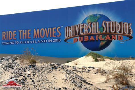 Amusement Park Billboard universal studios dubailand    theme park guy 900 x 600 · jpeg
