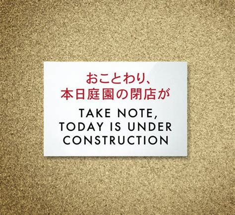 funny japanese sign engrish humor   home  office