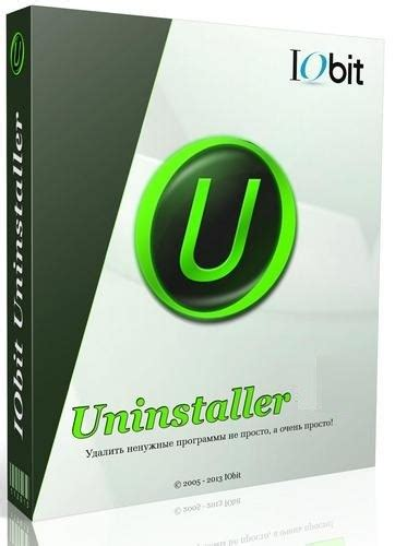 iobit uninstaller pro 7 1 0 19 pre cracked crackzsoft