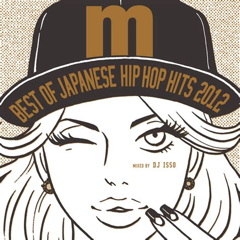 Best Dj 2012 by Djisso Bestofjapanesehiphophits2012 レコード Cd通販のマンハッタン