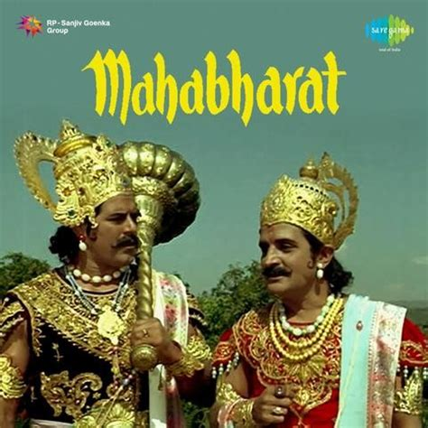 The conflict arose between two groups of cousins, the kauravas, and pandavas, due to the struggle for dynastic succession to the throne of hastinapura, in an indian kingdom called kuru. Mahabharat Songs Download: Mahabharat MP3 Songs Online Free on Gaana.com