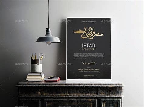 ramadan kareem iftar poster flyer vol  coalfactree