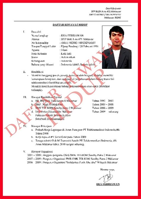 Cra Membuat Resume by Hotel Experience Certificate Images Frompo 1