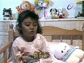 童星糖糖遭撞當場慘死!謝祖武悲憶「姪女」:倍感痛心   娛樂星聞