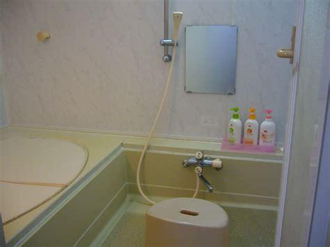bath  japan  japans