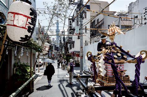 tokyo   yakuza   zoom japan
