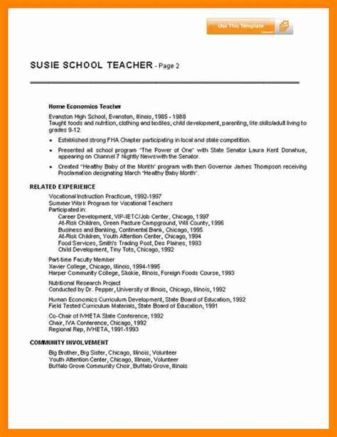 resume exles for teachers no experience 28 images