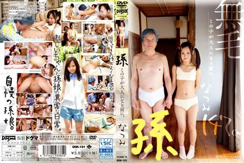 Dirty Old Man And Teen Girl Hardcore Sex Natsumi
