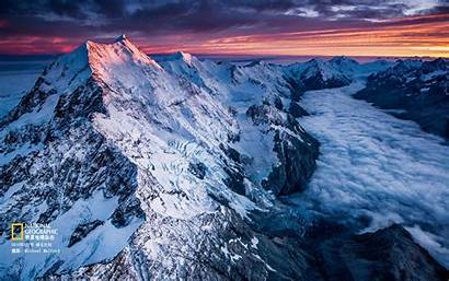 Geographic National Snow Michael Melford Sunset Magazine