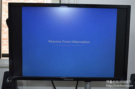 resume from hibernation windows 8