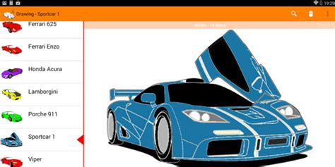 super car drawing lesson mobile game android