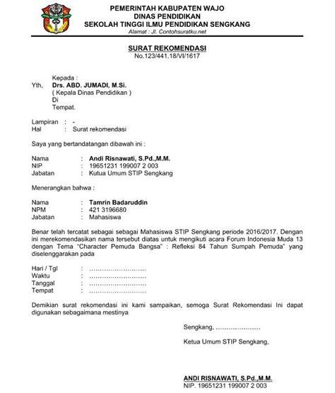 contoh surat resmi  rekomendasi kenaikan gaji