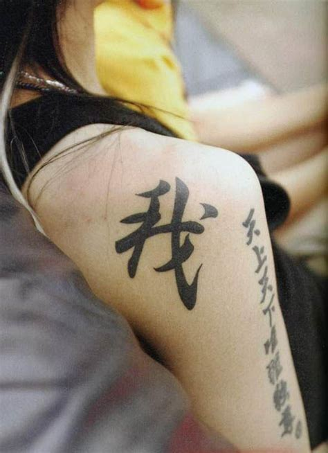 Permalink to Moon Tattoos And Meanings