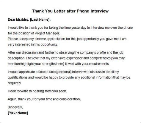 calling back after interview thank you letter after interview 10 free download for