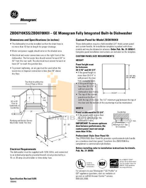 manual  ge dishwasher monogram zbdkss