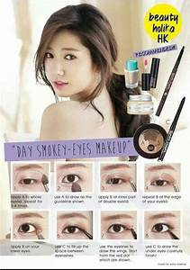 Day smokey eyes makeup ~ Must Try !!! Korean looking ...