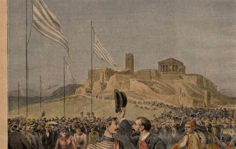 chambre de commerce tunisie les premiers jeux olympiques modernes 1896 presse