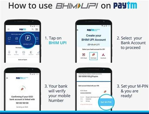 How To Use A Red Cushions In Decorating: BHIM UPI: How To Use BHIM UPI Payment Feature In Paytm App
