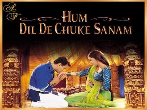 salman khan aishwarya rai bachchan  poster