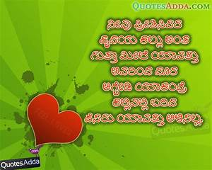 Search Results For Malayalam Good Night Wishes Calendar 2015
